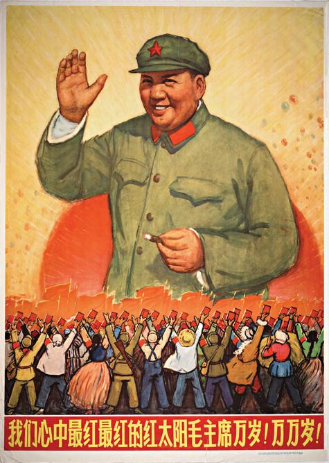 Chinese Revolution